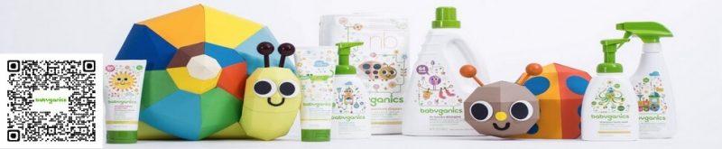 mỹ phẩm chăm sóc cho bé babyganics chính hãng giahuynhphat.com